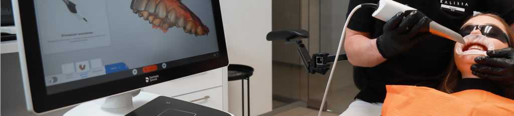 Інтраоральні сканери